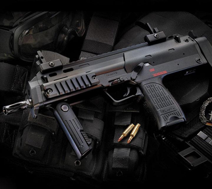 Öntöltő gépfegyverek